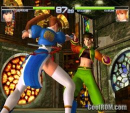 Dead Or Alive 2 Rom Iso Download For Sega Dreamcast Coolrom Com