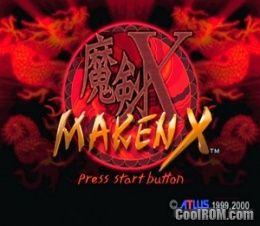 Maken X ROM (ISO) Download for Sega Dreamcast - CoolROM com