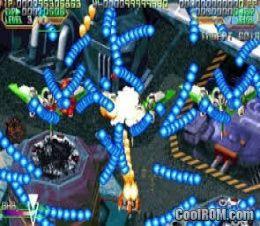 Mars Matrix ROM (ISO) Download for Sega Dreamcast - CoolROM com