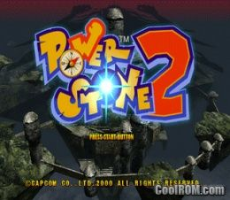 Power Stone 2 ROM (ISO) Download for Sega Dreamcast - CoolROM com