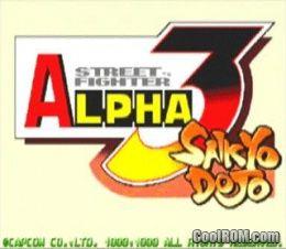 Street Fighter Alpha 3 Rom Iso Download For Sega Dreamcast
