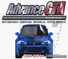 Advance gta japan rom download for gameboy advance gba for Cool roms