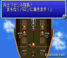 Final fantasy iv advance japan rom download for gameboy for Cool roms