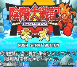 Onmyou taisenki zeroshiki japan rom download for gameboy for Cool roms