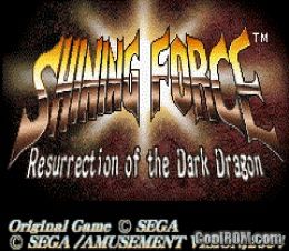 Shining Force - Resurrection of the Dark Dragon ROM Download