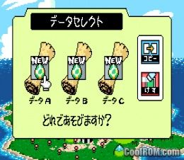 Mario download roms gba gameboy advance