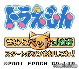 Play Pokemon Soulsilver Version on NDS - Emulator Online