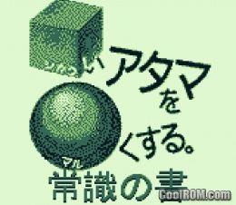 Cardcaptor sakura itsumo sakurachan to issho english patch