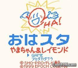Cardcaptor Sakura Wikipdia