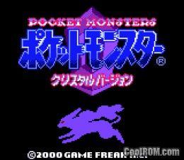 pocket monsters crystal version japan rom download for gameboy