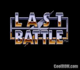 Last Battle ROM Download for Sega Genesis - CoolROM com