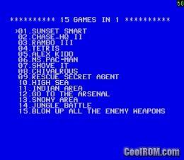 Super 15-in-1 ROM Download for Sega Genesis - CoolROM com