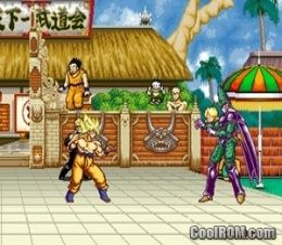 Dragonball Z 2 - Super Battle ROM Download for MAME