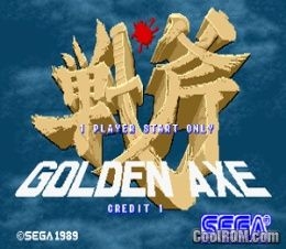 Golden Axe (set 6, US, 8751 317-123A) ROM Download for MAME