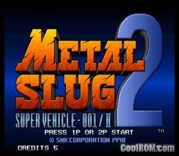 Metal slug x super vehicle-001 (ngm-2500 ~ ngh-2500) rom < mame.