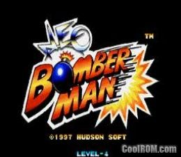 Tekken 4 (TEF1 Ver  A) ROM Download for MAME - CoolROM com