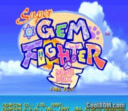Super Gem Fighter Mini Mix (USA 970904) ROM Download for