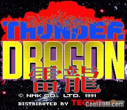 Thunder Dragon (bootleg) ROM Download for MAME - CoolROM com