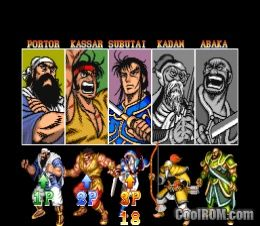 Warriors of Fate (World 921002) ROM Download for MAME ...