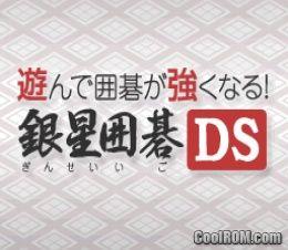 Taiko No Tatsujin DS - Touch De Dokodon! (Japan) NDS ROM