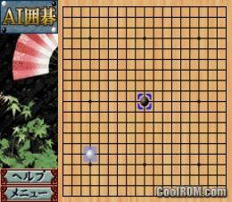 Itsu Demo Doko Demo Dekiru Igo - AI Igo DS (Japan) ROM