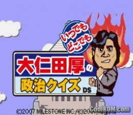 Itsudemo Doko Demo - Onita Atsushi no Seiji Quiz DS (Japan
