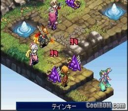 Luminous Arc 3 Eyes Japan Rom Download For Nintendo Ds