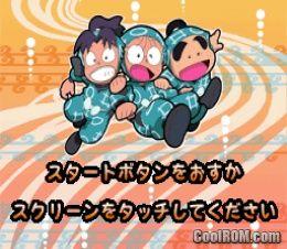 ROM] Download 5049 - Taiko No Tatsujin DS - Dororon! Yokai ...
