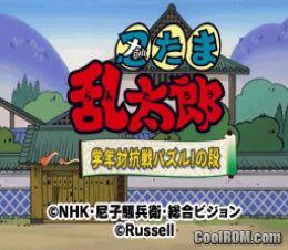 Taiko no Tatsujin DS - Touch de Dokodon! NDS ROM