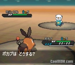 pokemon black 2 nds rom download english