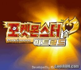 Pokemon heartgold korea rom download for nintendo ds for Cool roms