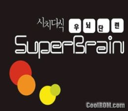 Shichidasik unwe danryeon super brain korea rom download for Cool roms