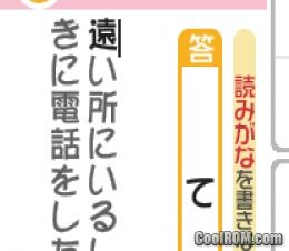Simple DS Series Vol  10 - The Doko Demo Kanji Quiz (Japan