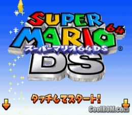 Super Mario 64 DS (Japan) ROM Download for Nintendo DS / NDS