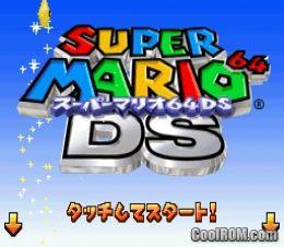 0025 - Super Mario 64 DS