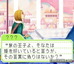 Tokimeki Memorial Girl S Side 1st Love Plus Japan Rom Download