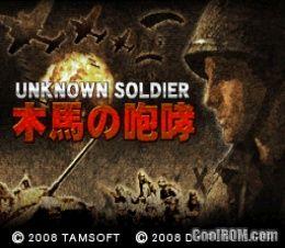 download game idaten jump nds english