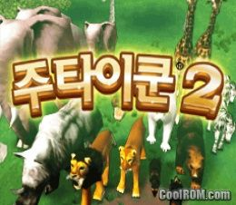 Zoo Tycoon 2 (Korea) ROM Download for Nintendo DS / NDS - CoolROM com