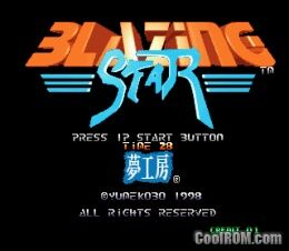 Blazing Star ROM Download for Neo Geo - CoolROM com