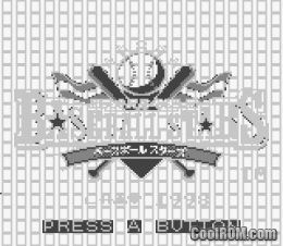 Baseball Stars ROM Download for Neo Geo Pocket - CoolROM.com