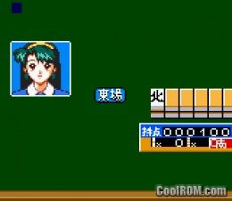 WatFile.com Download Free Real Mahjong ROM Download for Neo Geo Pocket - CoolROM