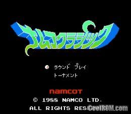 Golf Ko Open Japan ROM Download For Nintendo NES