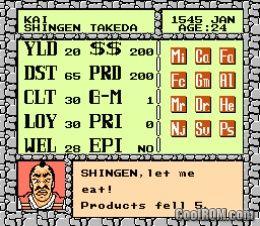 shingen the ruler nes