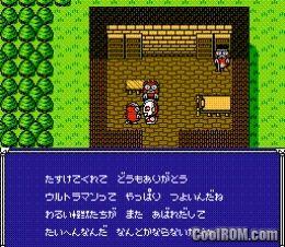 Download Game Ultraman Nintendo Ds   uploadsite