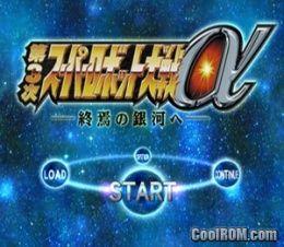Dai-3-Ji Super Robot Taisen Alpha - Shuuen no Ginga he