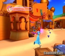 Disney's Princess - Enchanted Journey ROM (ISO) Download for Sony