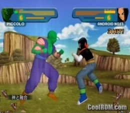 DragonBall Z (Japan) ROM (ISO) Download for Sony Playstation