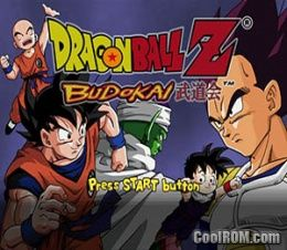DragonBall Z - Budokai 3 (Bonus) ROM (ISO) Download for Sony