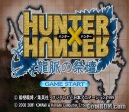 Hunter X Hunter Ryumyaku No Saidan Japan Rom Iso Download