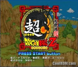 PCSX2 (Mac) Emulator Download for Sony Playstation 2 - CoolROM com
